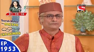 Taarak Mehta Ka Ooltah Chashmah - तारक मेहता - Episode 1953 - 7th June, 2016