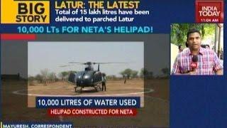 Maharashtra Water Crisis: 10,000 Liters For Neta's Helipad