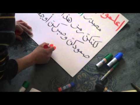 عربين  حملة كلنا ولادك يامو.mp4