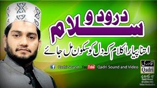 Darood O Salam in beautiful voice || Hafiz Rehan Rufi ||