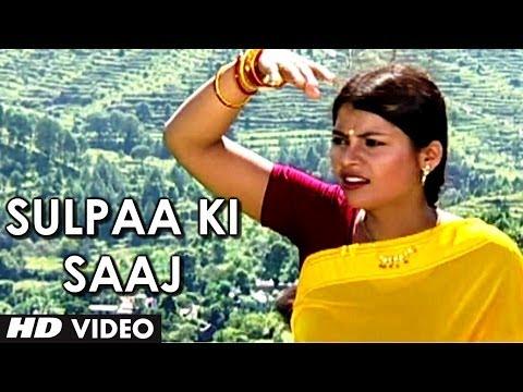 Xxx Mp4 Sulpaa Ki Saaj Garhwali Video Song Kaithai Khojyaani Holi Narendra Singh Negi Anuradha Nirala 3gp Sex
