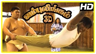 Jambulingam 3D scenes   Gokulnath returns the suitcase   Anjena Kirti