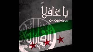 يا غافلاً - الفارابي - Oh Oblivious - Al Farabi