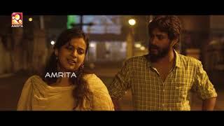 Angamali Diaries | Lichi Love Scene | Amrita Online Movies
