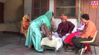 Bahu Ka Chamcha 1 Rajesh Singhpuriya Full Famiely Comedy Drama