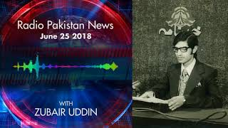 Radio Pakistan News June 26 2018