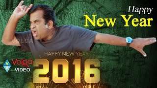 New Year Special - Telugu Back 2 Back Comedy Scenes - 2016