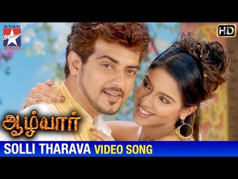 Xxx Mp4 Aalwar Tamil Movie Songs HD Solli Tharava Song Ajith Asin Srikanth Deva Manorama Vivek 3gp Sex
