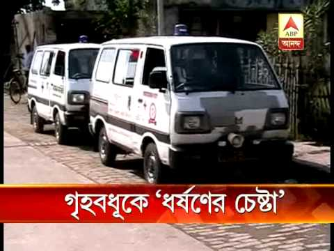 Xxx Mp4 Miscreants Attempted To Rape A Housewife At Kalna In Burdwan 3gp Sex