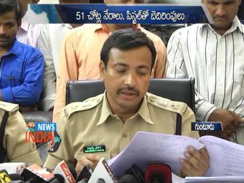 Guntur police arrested Gang - of dangerous thefts - INDIA TV Telugu