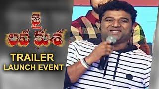 Devi Sri Prasad Speech - Jai Lava Kusa Trailer Launch Event