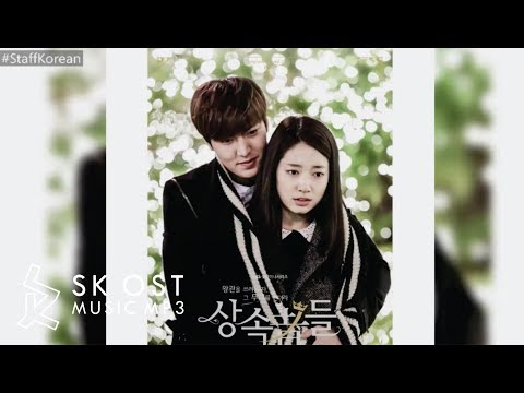 Heritor Various Artists The Heirs Ost