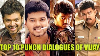 Top 10 Punch Dialogues Of Actor Vijay | Thalapathy Vijay