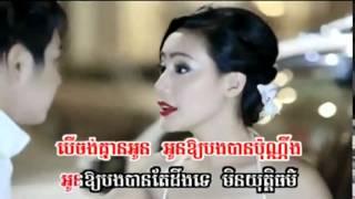 Oun Chea Banla Knong Trong Bong   Sok Pisey SD VCD 137