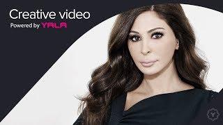Elissa - Kermalak (Audio) / اليسا - كرمالك