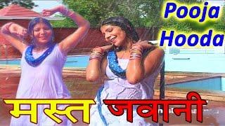 New Haryanvi Song 2016   Mast Jawani   Pooja Hooda Latest Song   Jhandu Dance   Studio Star Music