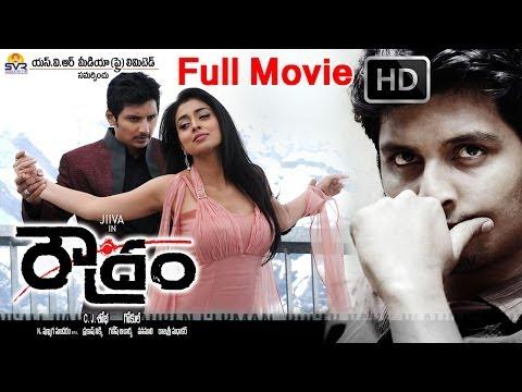 Xxx Mp4 Roudram Full Length Telugu Movie 3gp Sex