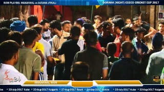Doraha Night Cosco Cricket Cup 2017