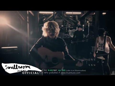 The Yers - คืนที่ปวดร้าว (OFFICIAL MV) (HD)