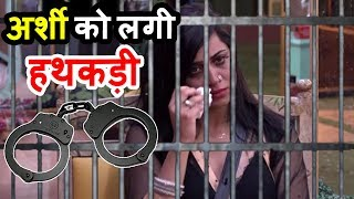 Arshi Khan Arrested From Salman Khan Show