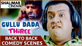 Gullu Dada Thiree Movie || Back To Back Comedy Scenes Part 03 || Aziz Naser || Shalimarcinema