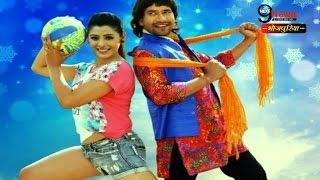 12  मई में रिलीज होगी 'निरहुआ हिन्दुस्तानी 2' | Nirahua Hindustani 2 Bhojpuri Film To Release Soon