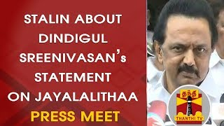 Stalin about Dindigul Sreenivaasan's Statement on Jayalalithaa's Death & CBI Inquiry | PRESS MEET