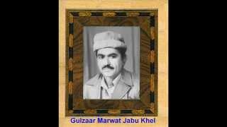 PART A 3 OF 4 GULZAR MARWAT JABU KHEL MAJJLIS 1980(DASTAN)