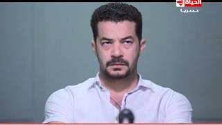 فؤش فى المعسكر - شاهد رد الفنان شريف سلامة على لماذا تكره إسرائيل ؟ ويدخن السجائر اثناء التحقيق
