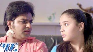 HD दीदी ना भईया हई रे - Bhojpuri Comedy Scene - Pawan Singh - Uncut Scene - Hot Comedy Scene