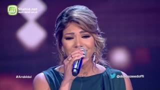 Arab Idol – العروض المباشرة – داليا سعيد – آه يا دنيا