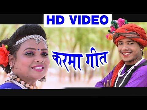 Xxx Mp4 गोविन्द सोनवानी Cg Karma Geet Chehara O Tor Chehara Govind Sonwani New Chhattisgarhi Song Video 2018 3gp Sex