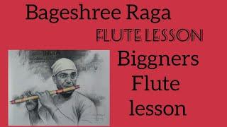 Bagheshree Raga,Easy Flute Tutorial,Anjani K Gupta Flute