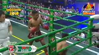 Khmer Boxing, អ៊ូច ធារិទ្ធ ប៉ះ មឿងផេត(ថៃ), Kun Khmer, Bayon Boxing