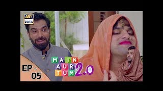 Main Aur Tum 2.0 Episode 05 - 23rd September 2017 - ARY Digital Drama uploaded on 4 month(s) ago 153435 views