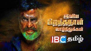 Happy Birthday Super Star RajiniKanth | Rajini Birthday Tribute - IBC Tamil