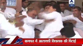 Bagpat: RLD MLA beaten up in a race to sit in front on Stage