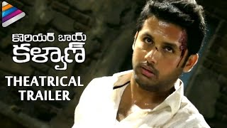 Courier Boy Kalyan Theatrical Trailer | Nitin | Yami Gautam | Gautham Menon | Telugu Filmnagar