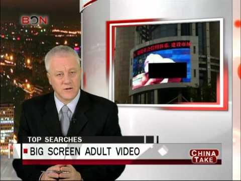 Xxx Mp4 Porn Video Show On LED Screen China Take February 26 2013 BONTV China 3gp Sex