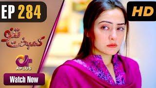 Kambakht Tanno - Episode 284 | Aplus Dramas | Nousheen Ahmed, Ali Josh | Pakistani Drama