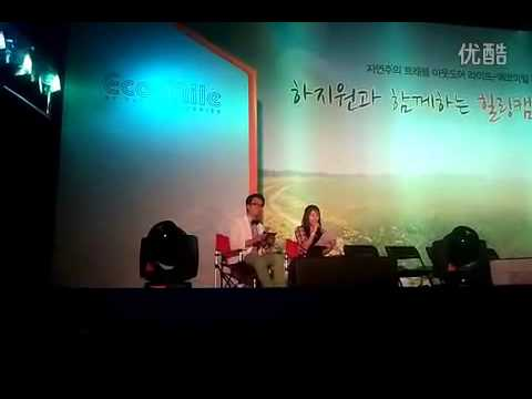 Xxx Mp4 Ha Ji Won Says Lee Seung Gi Is Cute At Eco Mile Event Interview 06 08 2013 3gp Sex