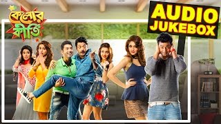 Kelor Kirti Audio Jukebox | Dev | Jisshu | Ankush | Nusrat | Sayantika |  SVF Music | 2016