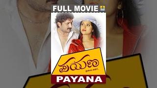Payana | Kannada Full Movie | Ravishankar, Ramanithu Chowdhary
