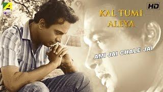 Download Ami Jai Chale Jai | Kal Tumi Aleya | Bengali Movie Video Song | Hemanta Mukherjee Song 3Gp Mp4