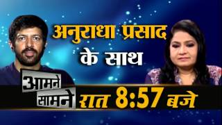 Aamne Samne with Bajrangi Bhaijaan's Director Kabir Khan only on @news24 at 8:57 PM (Promo)