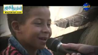 حلقة مؤثرة جدا عن المنسيون فى صعيد مصر  انشر تؤجر ان شاء الله ا   10Youtube com