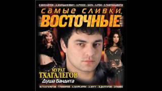 СлаВВо - Кайфовать