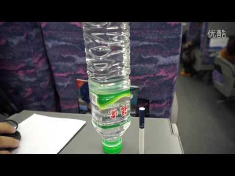 China's high speed rail 204 km/h stationarity test