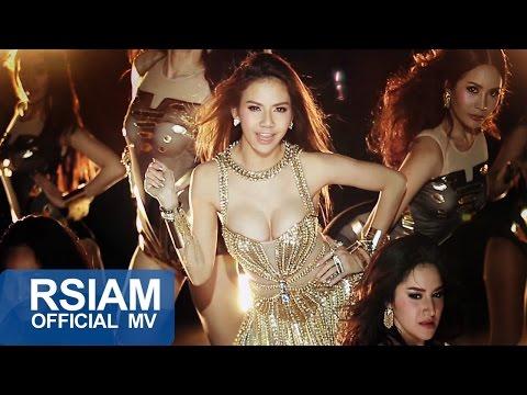 Xxx Mp4 Official MV มีทองท่วมหัว ไม่มีผัวก็ได้ GOLD OR HUBBY จ๊ะ อาร์ สยาม Jah Rsiam 3gp Sex