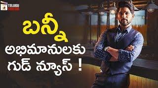 Allu Arjun Latest Movie Update | Trivikram | Pooja Hegde | 2019 Tollywood Updates | Telugu Cinema
